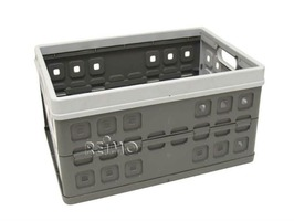 Reimo  46ltr Collapsible Storage Box